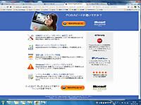 20111121_uniblue_004