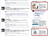 20111121_uniblue_012