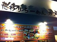20111123__002