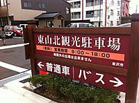 20111123__017