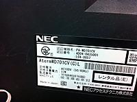 20111128__034
