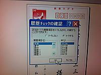 20111212__256_3