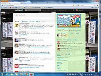 Nakahori3_twitter_111214