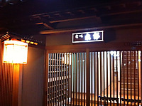 20111214__007
