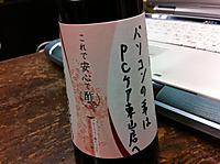 20111227__006