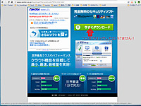 Kingsoft_security_download_2