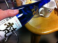 20120108__006_2