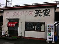 20120110__011