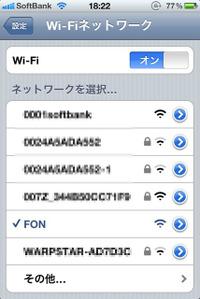 20120110__006_2
