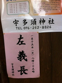 20120115_012_2