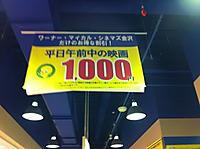 20120124_001