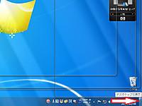 Win7_desktop