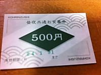20120213_022