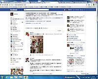 Facebook_dengon_test_1