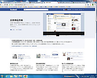 Facebook_dengon_test_3