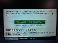 20120222_013