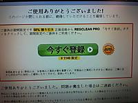 20120222_017_2