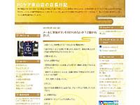 300000_blog