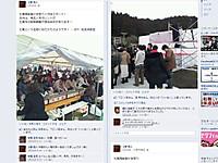 Uenosan_fb_20120226