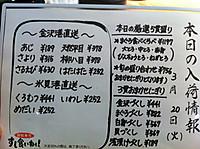 20120320_025
