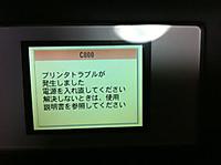20120318_002