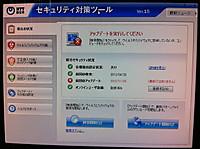 20120423_001