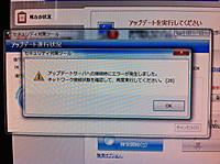 20120423_002