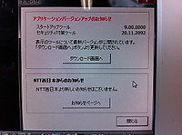 20120423_010