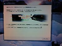 20120502_004