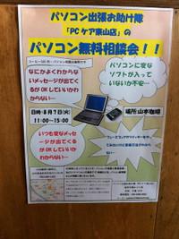 20120730_006