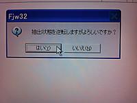 20121213_015