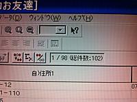 20121213_016