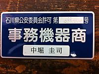 20121219_005_2