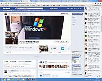 Facebook_page_01