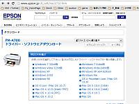 Epson_pm_a700_001