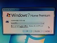 20130122_005_2
