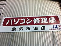 20130124_036