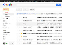 Gmail_address_01