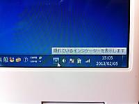 20130205_024