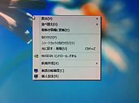 Img_3848_resize
