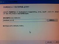 Img_3851_resize
