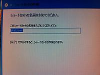 Img_3852_resize