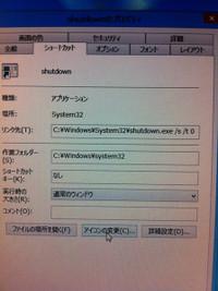 Img_3854_resize