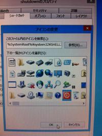 Img_3857_resize