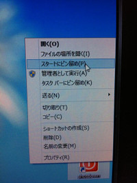 Img_3859_resize