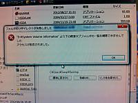 Img_4012_resize