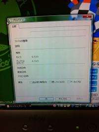 Img_4019_resize