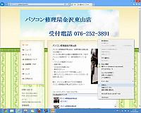 Ie_print_01