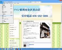 Ie_print_02