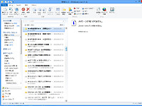 Windows_live_mail_error1_20130603